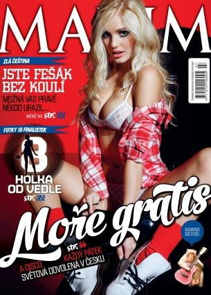 Maxim 7/2015