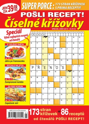 Pošli recept Superporce Číselné křížovky 1/2015